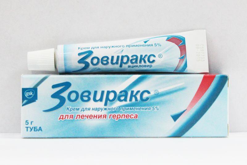 Основное действующее вещество в составе Зовиракса - ацикловир