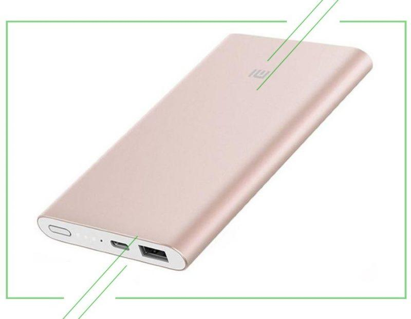 Xiaomi Mi Power Bank Pro 10000_result