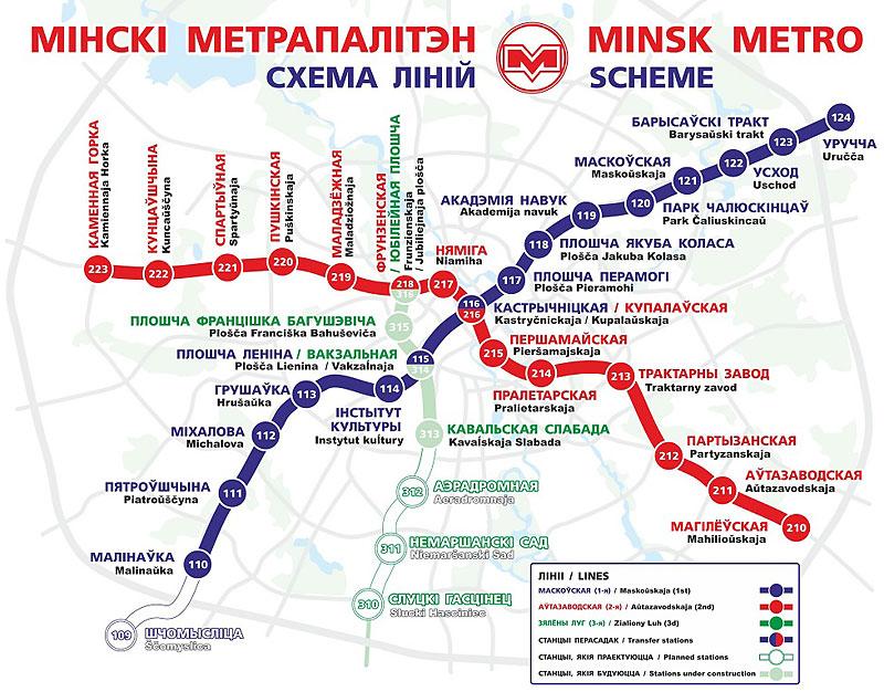 Бронируем апартаменты в Минске – нюансы выбора