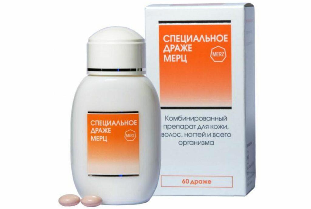 Merz Special Dragees. Лучшие витамины для волос и ногтей и кожи
