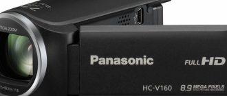 Цифровые видеокамеры Panasonic