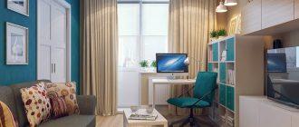 Как грамотно расставить мебель в прямоугольной комнате