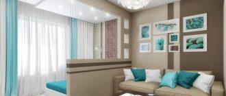 Современные идеи зонирования гостиной, спальни, детской